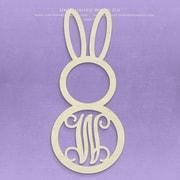 Unfinished Wood Co. Unfinished Monogram Bunny Decor; W