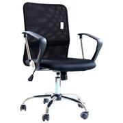 IDSOnlineCorp Ergonomic Adjustable Mid-Back Mesh Desk Chair
