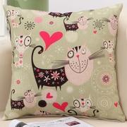 BH Baby Cat Family Decorative Nursery Pillow