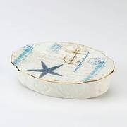 Avanti Linens Antigua Soap Dish