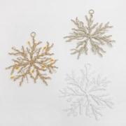 Frantic Fern Wire Tree Snowflake Ornaments (Set of 3)