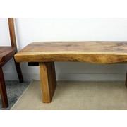 Loon Peak Derringer Wood Dining Bench; Walnut