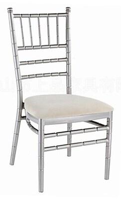 CosmopolitanFurniture Plant Steel Side Chair (Set of 4)