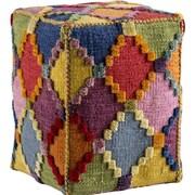 Hokku Designs Baptiste Cube Ottoman