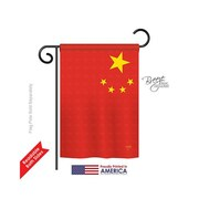 TwoGroupFlagCo China 2-Sided Vertical Flag; 18.5'' H x 13'' W