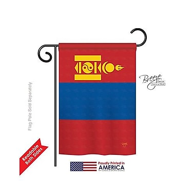 TwoGroupFlagCo Mongolia 2-Sided Vertical Flag; 18.5'' H x 13'' W