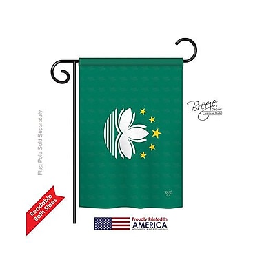 TwoGroupFlagCo Macao 2-Sided Vertical Flag; 18.5'' H x 13'' W