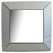 Essential Decor & Beyond Cooper Wall Mirror