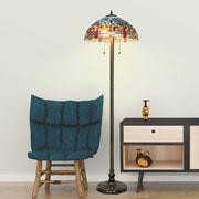 August Grove Quince 61'' Floor Lamp