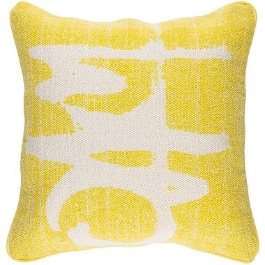Brayden Studio Aeneas Throw Pillow; Lemon