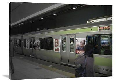Naxart 'Tokyo Metro' Photographic Print on Canvas; 12'' H x 16'' W x 1.5'' D