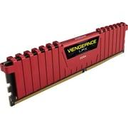 Corsair Vengeance LPX 32GB DDR4 SDRAM Memory Module