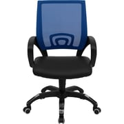Latitude Run Brenna Desk Chair; Blue