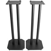 Symple Stuff Universal Steel Floor 25'' Fixed Height Speaker Stand