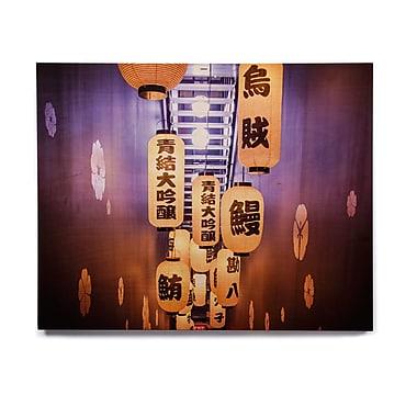 East Urban Home Travel 'Kyoto' Graphic Art Print on Wood; 11'' H x 14'' W x 1'' D