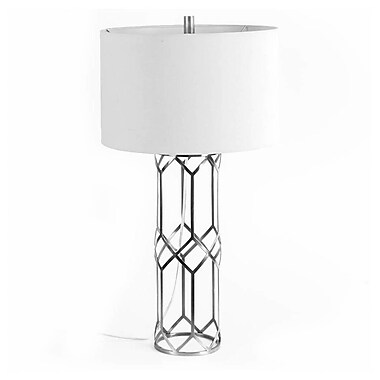 Ivy Bronx Lucas 23'' Table Lamp; White