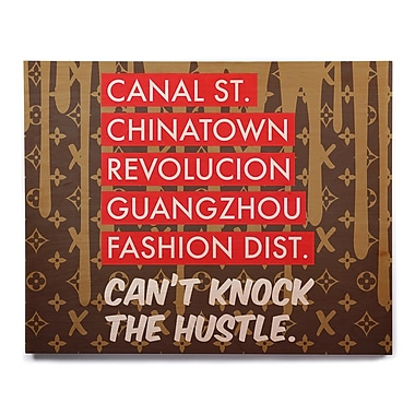East Urban Home 'Can't Knock The Hustle Brn' Textual Art on Wood; 11'' H x 14'' W x 1'' D