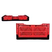 Rebrilliant Storage Crate