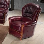 Fleur De Lis Living Leslie Arm Chair