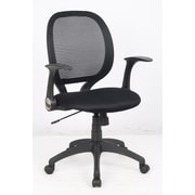 Symple Stuff Black Mesh Desk Chair