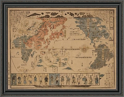 East Urban Home 'Japanese Map of the World; People of Many Nations' Framed Print