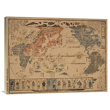 'Japanese Map of the World; People of Many Nations' Watercolor Painting Print on Canvas