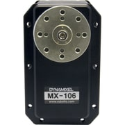 DYNAMIXEL MX-106R All-in-One Robot Actuator (902-0066-000)