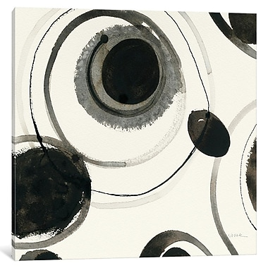 East Urban Home 'Planetary II' Painting Print on Wrapped Canvas; 18'' H x 18'' W x 1.5'' D