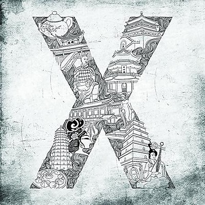 East Urban Home 'Alphabet City Xi'an' Graphic Art on Canvas; 26'' H x 26'' W x 0.75'' D