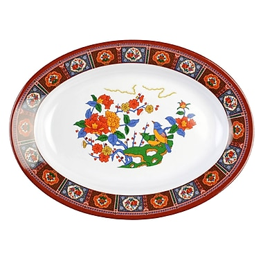 Bloomsbury Market Hendricks Deep Platter (Set of 12); 1.81'' H x 14.13'' W x 10.63'' D