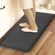 Symple Stuff Anti-Fatigue Comfort Woven Mat