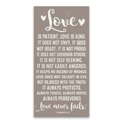 Artissimo Love is Patient, Gallery Wrapped Canvas, 15W x 30H x 1.25D Wall Art