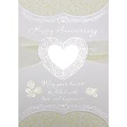 Rosedale – Cartes de souhaits or et enveloppes, Happy Anniversary, 5 1/2 x 8 po, 6/paquet (19630)