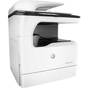 HP PageWide Pro 777z Page Wide Array Multifunction Printer, Color, Plain Paper Print, Floor Standing (Y3Z55A#B1H)