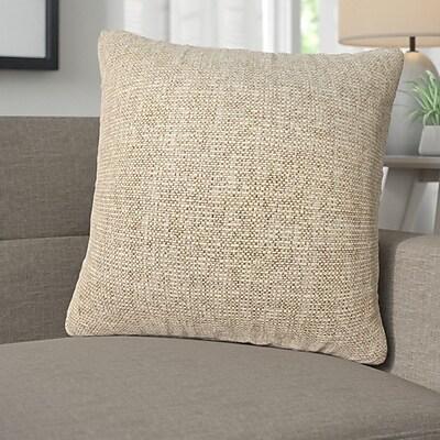 Corrigan Studio Anara Silk Throw Pillow; Down/Feather
