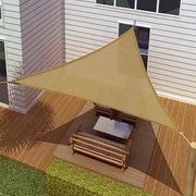 Vandue Corporation 10' Triangle Shade Sail; Beige