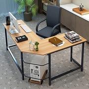 Ebern Designs Tetrick L-Shaped Computer Desk; Teak
