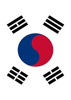 Toland Home Garden South Korea Garden Flag