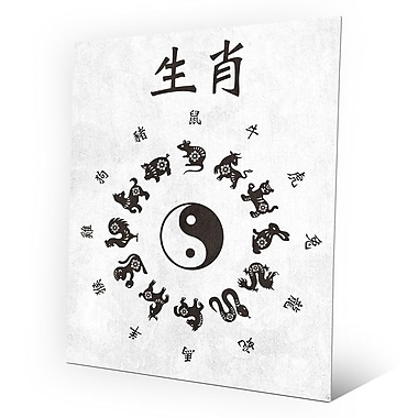 Click Wall Art Chinese Zodiac Paper Graphic Art on Plaque in Black and White; 10'' H x 8'' W x 1'' D