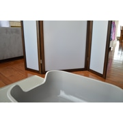 Winston Porter 36'' x 46'' Atlanta Cat Litter Box Privacy 3 Panel Room Divider