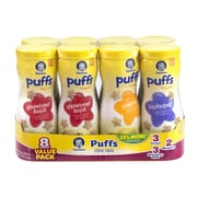 Gerber Puffs Cereal Snack Assorted, 1.48 oz., 8 Count (113774)