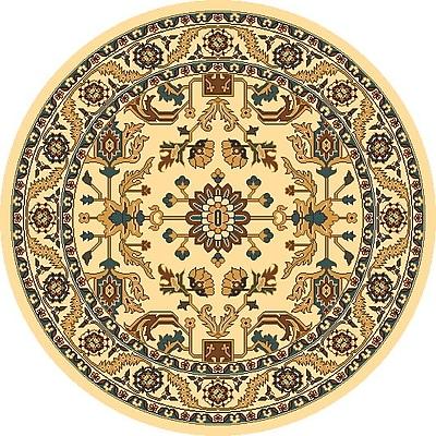 Charlton Home Vandergrift Ivory Serapi Area Rug; Rectangle 5'3'' x 7'7''