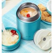 Hannex Vacuum Food Jar 540ML