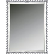 Brayden Studio Contemporary Polished Chrome Wall Mirror