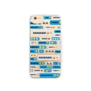 Strong N' Free Emoji Collection TPU case, iPhone 6/6s/7/8, Emoji Convo (SEI7EC)
