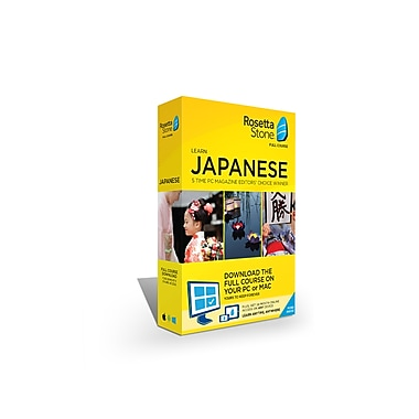 Rosetta Stone 24-Month Japanese with Download