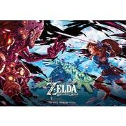 Zelda: Breath of the Wild the Scourge of Divine Beast Vah Medoh Puzzle