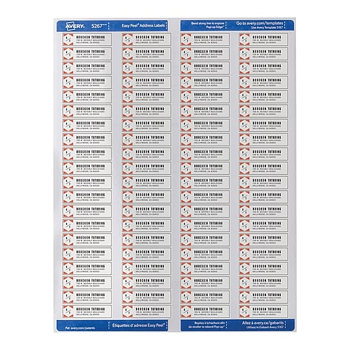 avery 5267 white laser return address labels with easy peel 1 2