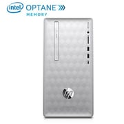 HP Pavilion Desktop 590-p0050 Intel i5+8400, 1TB HDD, 24GB Memory: 16 GB Intel® Optane™ memory + 8 GB DRAM) Windows 10
