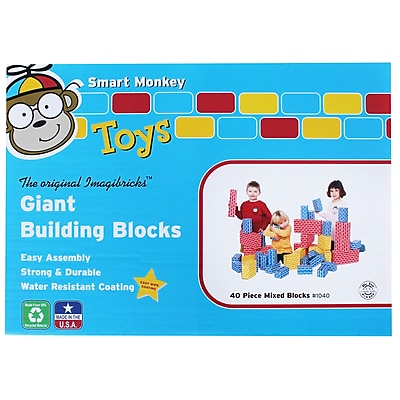 ImagiBRICKS Giant Building Block Set, 40 Piece